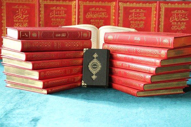Versi Alquran Dan Perbedaan Qiraat Amalku